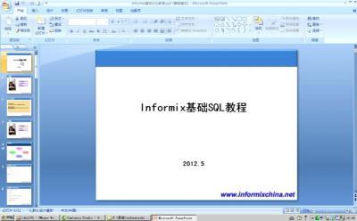 Informix教程(五):Informix数据库SQL语句常用方法