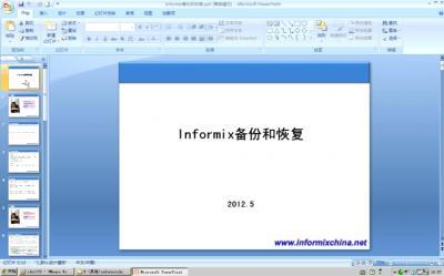 Informix教程(六):Informix常用备份恢复的方法和技能