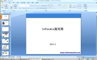 Informix教程(七):Informix数据库如何实现高可用