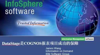 DataStage是COGNOS报表项目成功的保障